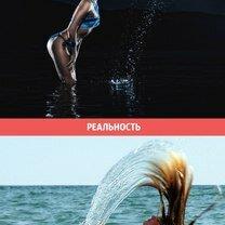 Фото приколы Женские ожидание и действительность (12 фото)