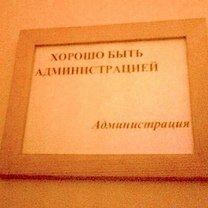 Фото приколы Объявления с нелепостями (24 фото)