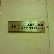 Фото приколы По стенам не ходить! (25 фото)
