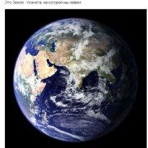 Фото приколы Узнаём больше о Вселенной (33 фото)