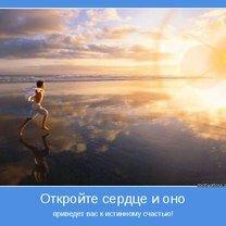 Фото приколы Люби и принимай жизнь! (28 фото)