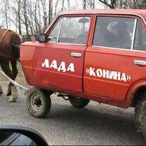 Оригинальный авто с одной лошадиной силой