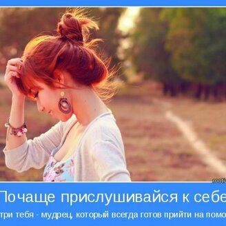 Фото приколы Сохраняй внутреннюю улыбку! (24 фото)