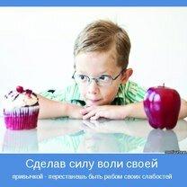 Фото приколы Откройте ваше сердце! (23 фото)