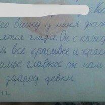 Фото приколы Фразы из женских дневников (12 фото)