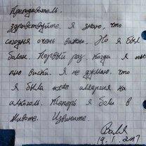 Китайцы оправдываются на русском смешных фото приколов