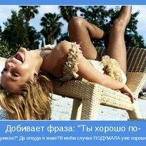 Время для счастья - сейчас!