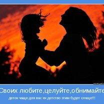 Фото приколы Время для счастья - сейчас! (41 фото)