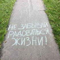 позитивные надписи от школьников смешных фото приколов