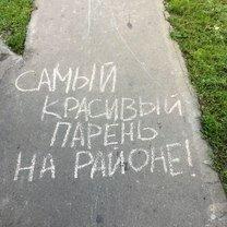 Фото приколы позитивные надписи от школьников (10 фото)