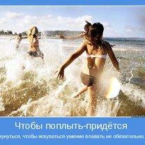 Фото приколы А ты прожил лето? (37 фото)