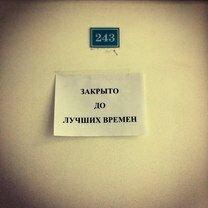 Русские приколы с изюминкой