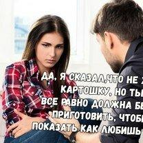 Фото приколы Если бы парни вели себя, как девушки (18 фото)