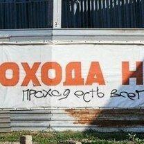 Смехотворные фотки из России смешных фото приколов