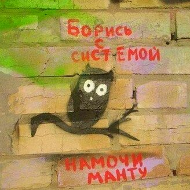 Фото приколы Смехотворные фотки из России (28 фото)