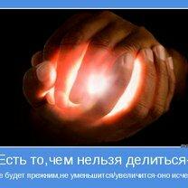 Фото приколы Давайте жить наполненно! (46 фото)