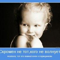Фото приколы Давайте мудреть! (36 фото)