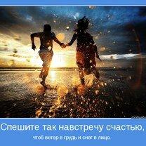 Фото приколы Откройте сердце всем наружу! (34 фото)