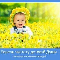 Фото приколы Если нет ветра, беритесь за вёсла! (31 фото)