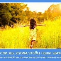 Фото приколы Я - результат моих решений (36 фото)
