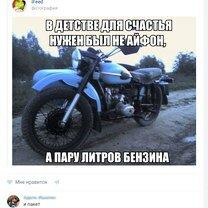 Смешные комментарии из социальной сети
