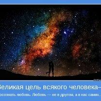 Фото приколы Замечай счастье!