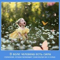 Замечай счастье! фото приколы