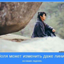 Фото приколы Дарите окружающим себя (47 фото)
