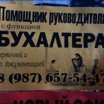 Фото приколы С функцией бухгалтера? (22 фото)