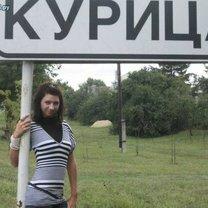Весёлые русские названия