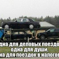 Фото приколы Не все поймут, но будет смешно (11 фото)