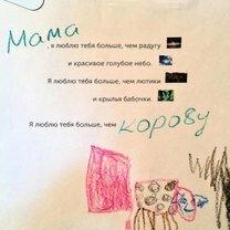 Фото приколы Записки от ребятишек (29 фото)