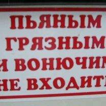 Фото приколы Надписи из маршрутных такси (30 фото)