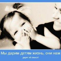 Фото приколы Хватит пялиться в монитор, иди погуляй! (43 фото)