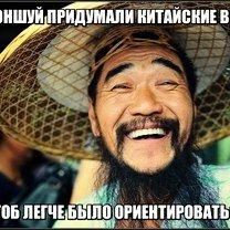 Фото приколы На всякий случай! (18 фото)