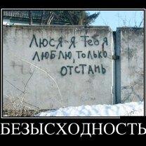 Фото приколы Дорогие, проснитесь! (22 фото)