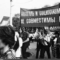 А как было в СССР? фото приколы