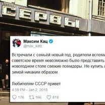 Фото приколы А как было в СССР? (44 фото)