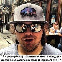 Фото и картинки с остроумными подписями смешных фото приколов