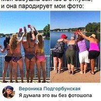 Чем полны соцсети смешных фото приколов