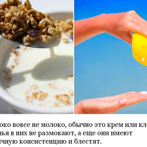 Как создаётся реклама еды фото приколы