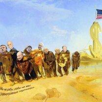 Политика в картинках фото приколы