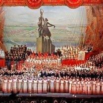 Фотки советского прошлого фото приколы