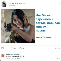 Перлы людей из соцсетей смешных фото приколов