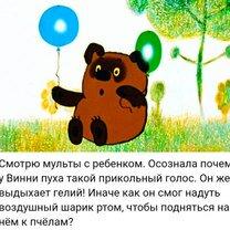 Жизненные истории из соцсетей смешных фото приколов