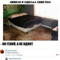 Комментарии из сети смешных фото приколов