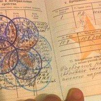 Специальности из военных билетов фото приколы