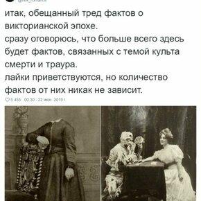 Похороны в викторианскую эпоху фото приколы