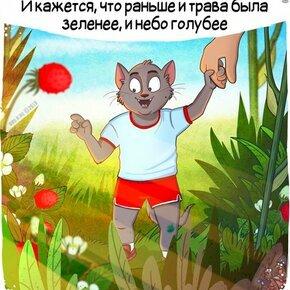 Лето красное, дольше пой! фото приколы