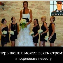 Чехова на вас нет! фото приколы